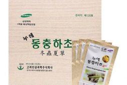 Đông trùng hạ thảo nước - Công dụng và 5+ sản phẩm tốt nhất hiện nay