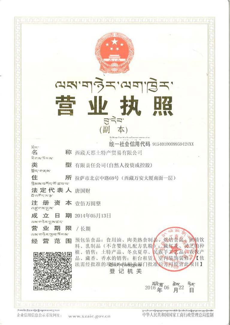 giấy phép dăng ký kinh doanh