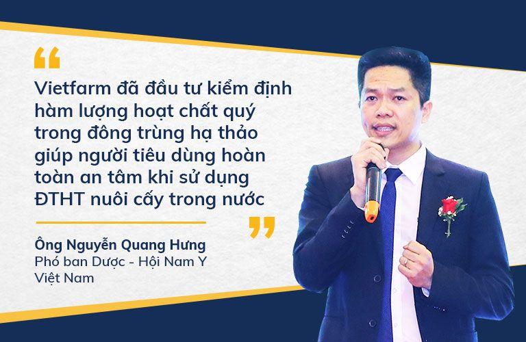 Ông Nguyễn Quang Hưng đánh giá cao đông trùng hạ thảo Vietfarm
